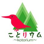 kotorium
