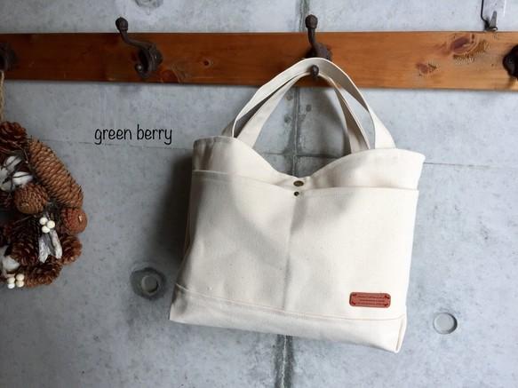 6b5fc7c896c3 コロンとトートバッグ。キナリ8号帆布 トートバッグ greenberry 通販 ...