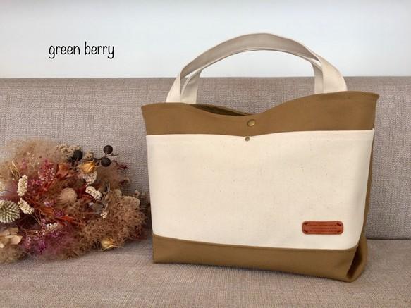 3d7d1893c712 コロンとトートバッグ。オリーブベージュキナリ8号帆布 トートバッグ greenberry
