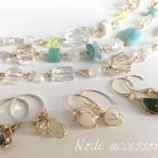 Node accessory