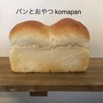 パンとおやつ  komapan
