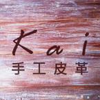 Kai_Hsin