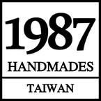 1987 Handmades