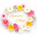 Lumiere  Ange