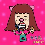 我有病<MiLLY>