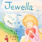 Jewella