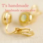 T's handmade