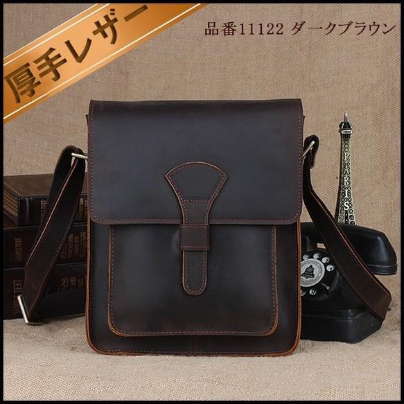4e1c89144047 イタリア復古風 本革 レザー メンズ ショルダーバッグ iPad対応 ダークブラウン 鞄 ショルダーバッグ amanda