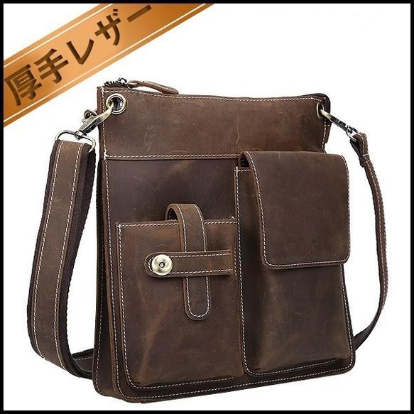 96cea6ae7964 レトロ風 本革 レザー メンズ ショルダーバッグ 斜め掛けバッグ iPad B5 ブラウン 鞄