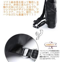 0e0b4d8ff707 縦拡張機能 メンズ レディース 本革 レザー リュックサック 16PC B4 ディパック パックバッグ ゴルフ スポーツ