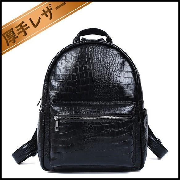 クロコダイル型押し 本革 ヌメ革 メンズ レディース リュックサック A4対応 黒 2WAY ディパック バックパック