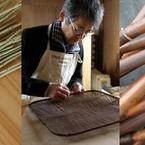 北の竹工房