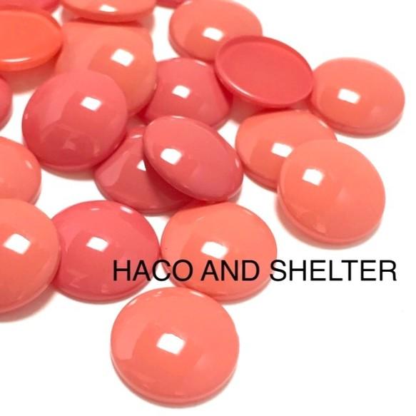 展示 solid salmon pink glass cabochon 10コ ビーズ haco and