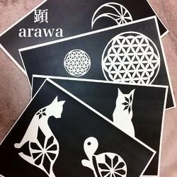 ネコ切り絵デザイン for 64ピン糸かけ曼荼羅(9モチーフ) |型紙|顕 arawa|ハンドメイド通販・販売のCreema