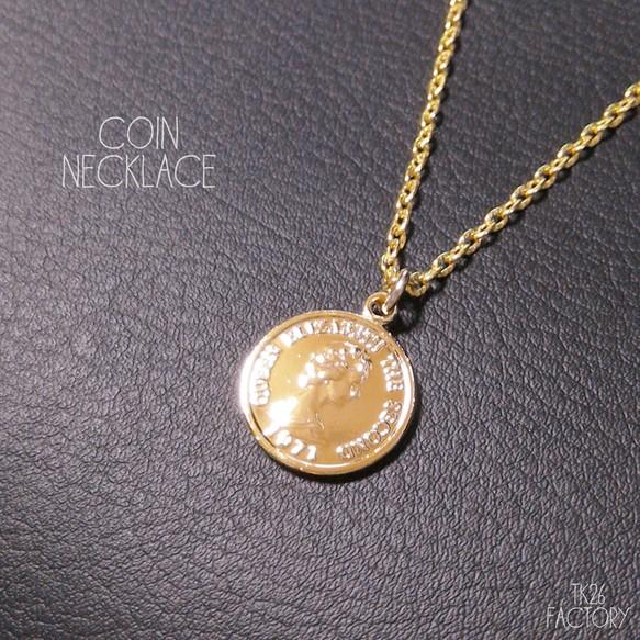 ネックレス コイン