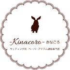 kinacoro ~きなころ~