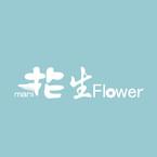 花生maniFlower