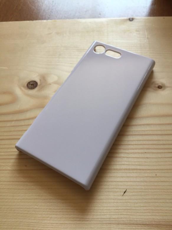 2f53ff1fe8 SO-02J Xperia X Compact 無地ハードケース 白 その他素材 たかし 通販 ...