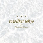 towelket tokyo
