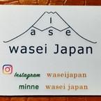 wasei