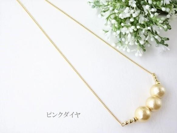 cf09592dacb2c0 大粒 コットンパールとミラーボール ロングネックレス☆ゴールド色 ...
