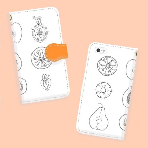全機種対応フルーツ色々断面イラストiphone Android 手帳型