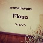 aromatherapy Floso