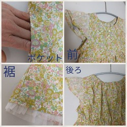 eae91d481d6c8 140サイズ 女の子ワンピース マスタード 子供服 結布-yufu- 通販 Creema ...