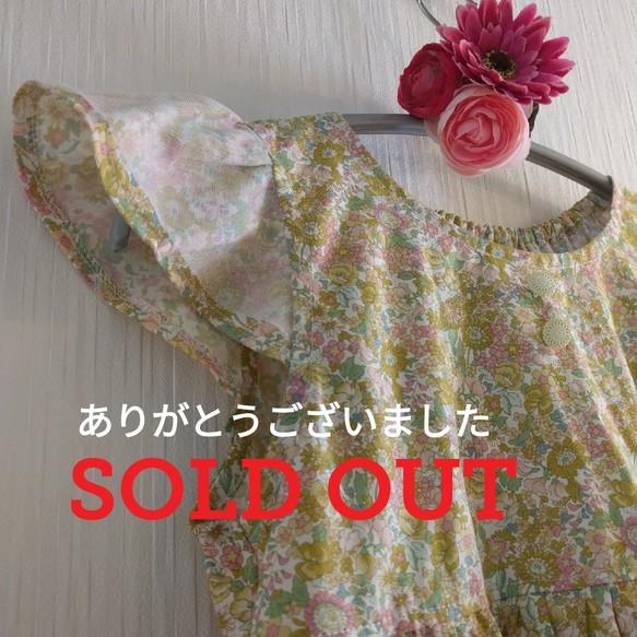 a164c5a33796d 150サイズ 女の子ワンピース マスタード 子供服 結布-yufu- 通販 Creema ...