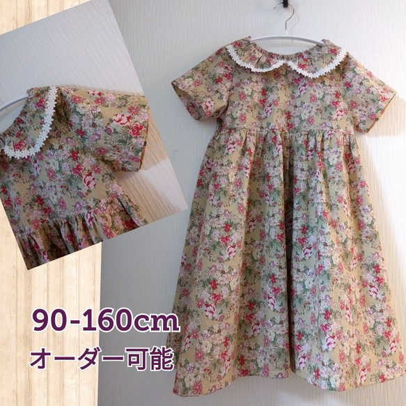 5d3de618f583a 130cm ローラアシュレイ風女の子ワンピース ローズ 子供服 結布-yufu ...