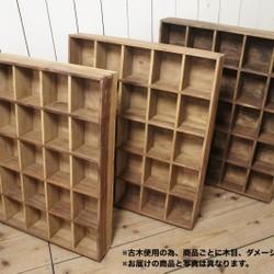【SUNYLON/サニロン】トイレ小物ラック SUN-3525D DK