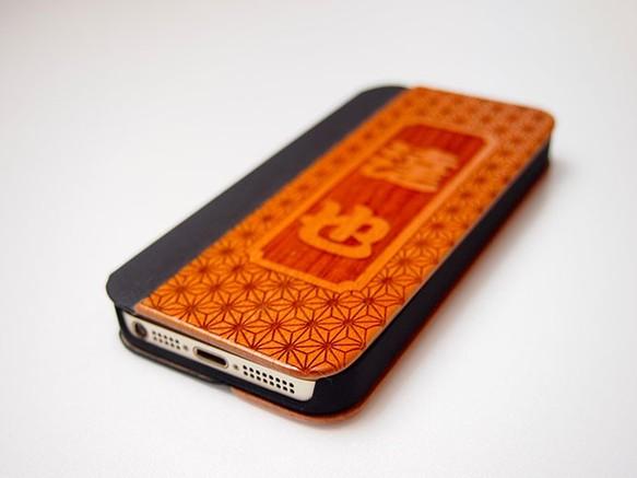 30982028f7 木製 iPhoneSE,5,5s ケース 手帳型/日本文様 名入れ無料 iPhoneケース ...