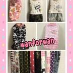 WanForWan