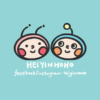 HeiyinHOHO 呵呵與藍呵