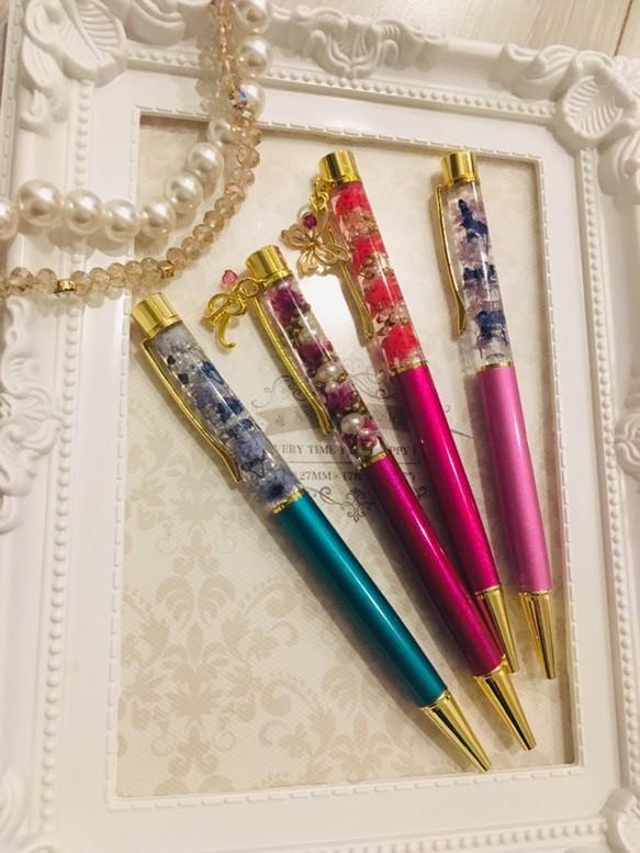 ハーバリウムボールペン♡Flower marbleオリジナルチャーム♡送料無料