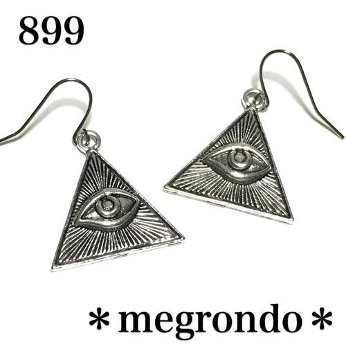 評価 ピラミッド アイ