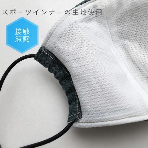 マスク 冷 手作り 感 【楽天市場】その他