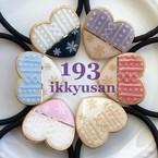 193-ikkyusan