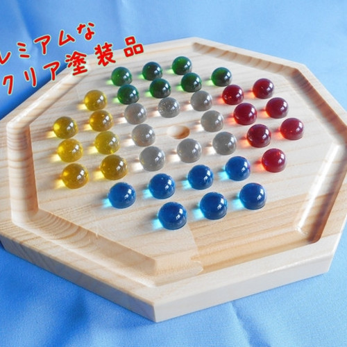 テリア ゲーム ソ
