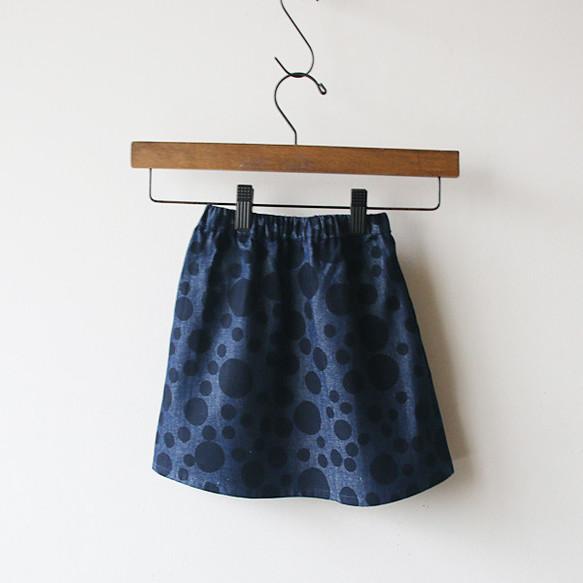 bb83ac55a2678  最終SALE 子供服 ママ&ばあば とお揃いコーデも出来る(80~100)1歳 手捺染スカートT70A