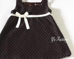 e8b82567f44f0 茶色 子供服 のおすすめ人気通販|Creema(クリーマ) ハンドメイド ...