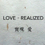 Love・Realized