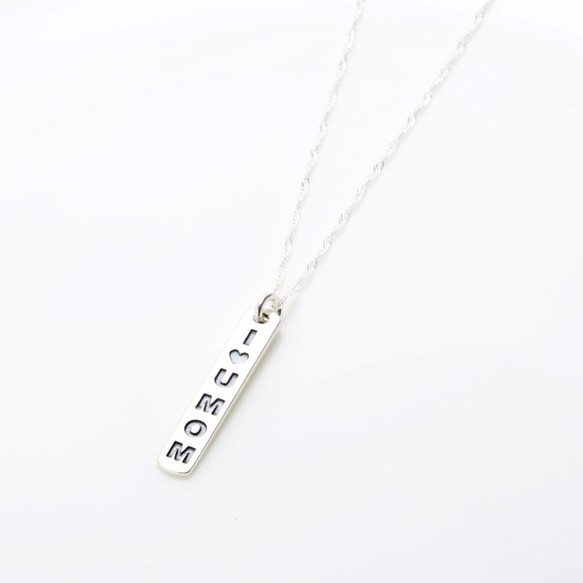 I love you mom stamping s925 sterling silver necklace mother i love you mom stamping s925 sterling silver necklace mother mozeypictures Image collections