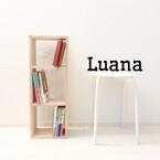 Luana工房-ルアナ-