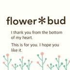 flower*bud