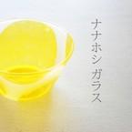 nanahoshi