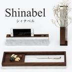 shinabel