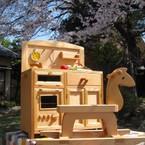 木馬とキッチン