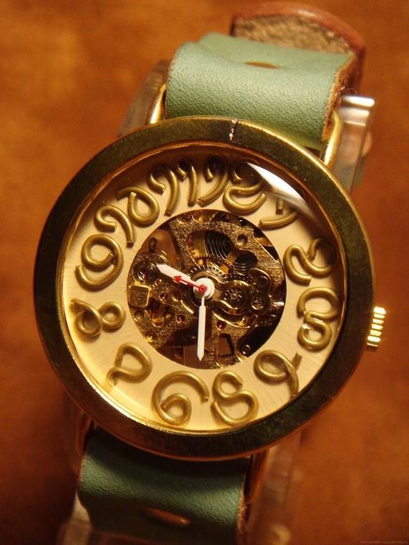large size bb 591 腕時計 ken hand made watch 通販 creema