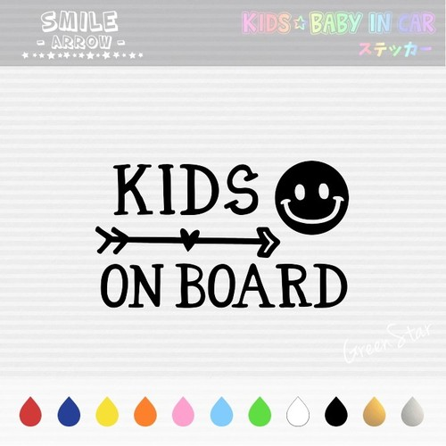 Handmade Children on Board Baby on Board Car Sign